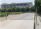 新疆150吨地磅厂卖,120吨汽车过磅秤价格,180吨地磅