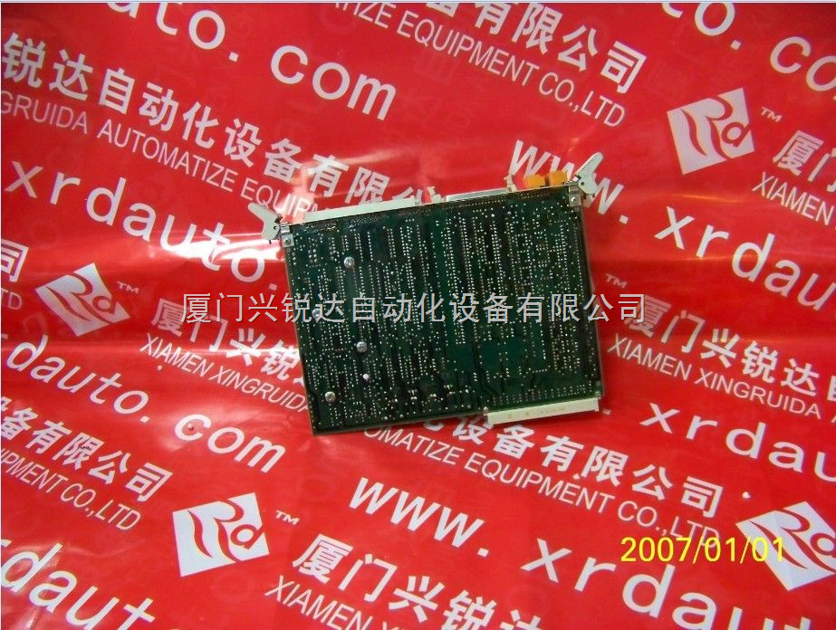 AB  1794-AND——ZX-5000