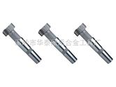 莫氏锥柄硬质合金T型槽铣刀