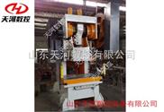 专业冲床厂介绍JB21-160T开式固定台冲床特点及用途