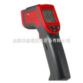 红外线测温仪 ST530C
