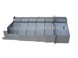 供應煙臺銑床鋼板防護罩,昆明機床導軌護板,機床板金,導軌防護罩