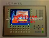 西门子MP277触摸屏维修,MP277触摸屏触摸板,MP277触摸屏玻璃修,MP277触摸屏黑屏维修