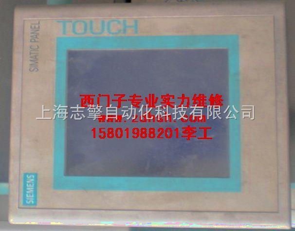 嘉兴西门子6AV6 640-0CA11-0AX0 TP177维修,黑屏维修,花屏维修