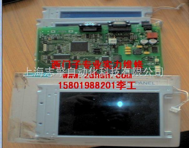 杭州西门子6AV3607-1NH01-0AX0(TP7)维修,黑屏维修无显示维修