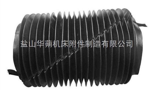折叠式机床导轨护罩