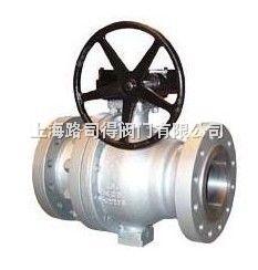 上海路司得阀门标铸钢固定球阀