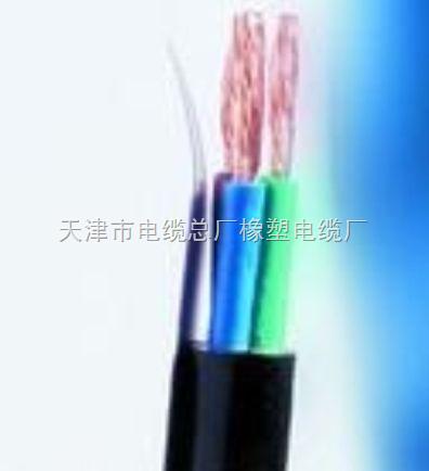 聚氯乙烯绝缘电力电缆-YJV电缆价格
