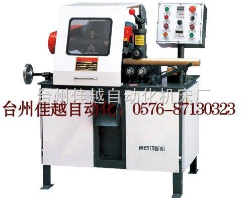 铜棒自动切割机价格-铜棒自动切割机越品牌的-铜棒自动切割机厂-台州铜棒自动切割机