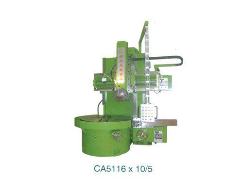 CA51系列单柱立式车床