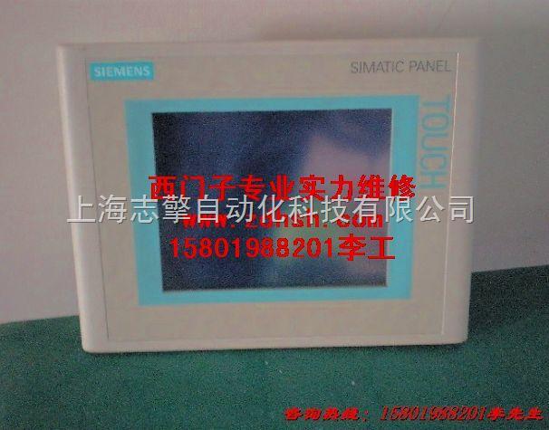枣庄/威海/济宁西门子TP177A黑屏维修,花屏快速维修公司