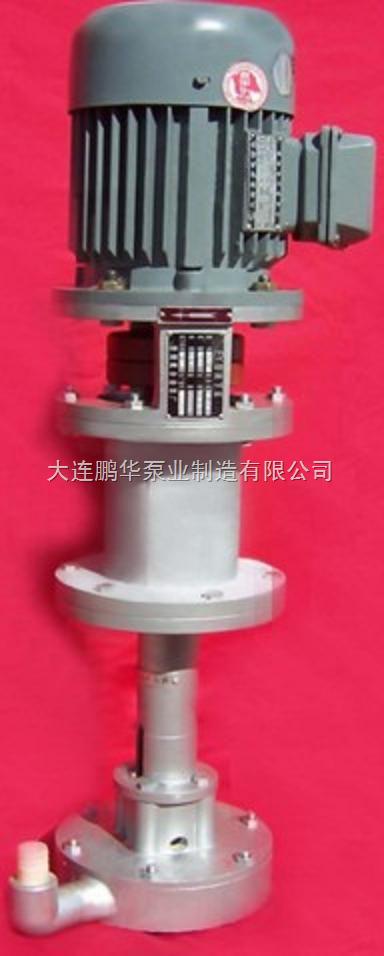 工程塑料除硫泵