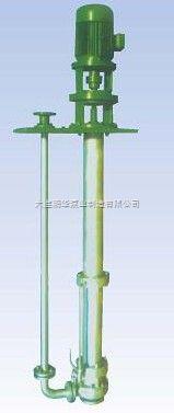 大连立式泵