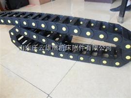 35*125  35*250  45*60供應帶耐磨片式重型工程塑料拖鏈,帶耐磨片式重型工程塑料拖鏈廠