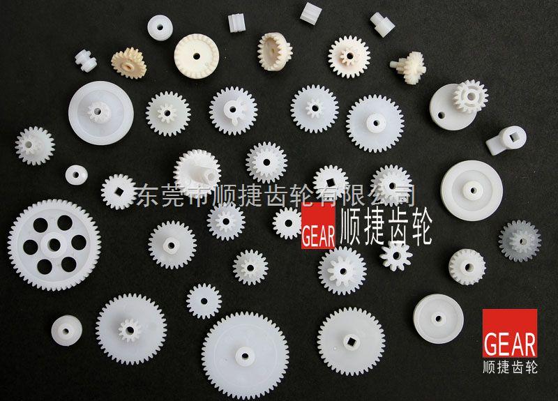 玩具塑胶齿轮