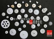 多-玩具塑胶齿轮
