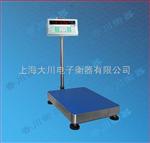 TCS-XC-C带打印电子台秤(热敏纸打印)