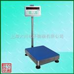 TCS-XC-C带打印电子秤,电子台秤