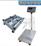 TCS-XC-A计重电子台秤(称重量用)