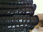 硅胶布风筒|硅胶布风管|硅胶布通风管|硅胶布通风筒