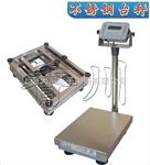 TCS-XC-F不绣钢电子台秤(机械秤专用)