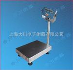TCS-XC-EX防爆电子秤,电子台秤