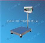 TCS-XC-B计数电子台秤(产品点个数用)