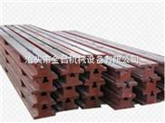 金昌机械供应商铸铁条形平台的规格