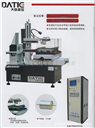 线切割耗材、线切割机床、控制系统、线切割配件