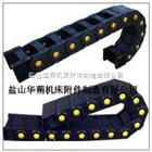 55*175杭州专供机床塑料拖链