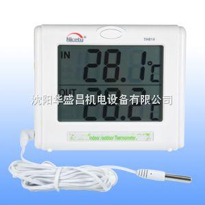 室内外温度表TH814沈阳经销商