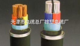 YJLV42高压铝芯聚乙烯铠装电力电缆-YJLV42电缆价格