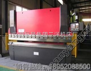 100T不锈钢折弯机,4米液压折弯机,广东折弯机现货