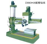 摇臂钻床z3063×18机械摇臂钻床 机械变速、自动进给 寿命长