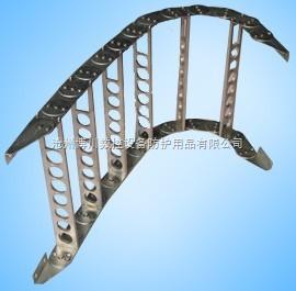 钢制拖链 TL65型钢制拖链 桥式钢制拖链