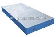 铸铁划线平板 铸铁划线平板规格 铸铁划线平板厂 铸铁划线平台