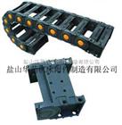 55*100塑料工程拖链--yshuashuo