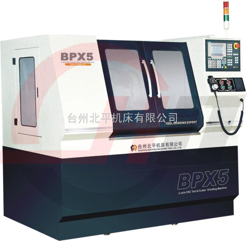 BPX5五轴数控工具磨床