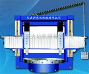 CK5225/CK5240/CK5250/CK5263数控双柱立车