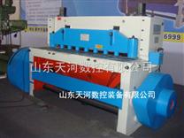 Q11机械剪板机 3x1300机械剪板机 小型剪板机介绍