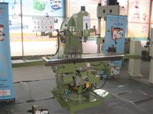 X5032K立式铣床厂