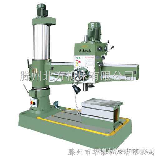 3080*20-摇臂钻(液压传动)—厂