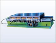 HY系列液压滑台 GB3668.4.83