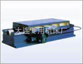 1HYT系列液压滑台GB 3668.4-83