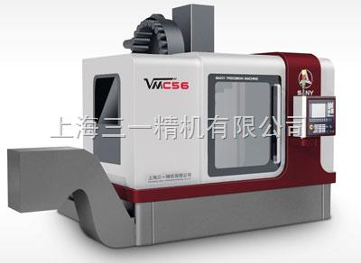 VMC56立式加工中心