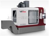 VMC66立式加工中心
