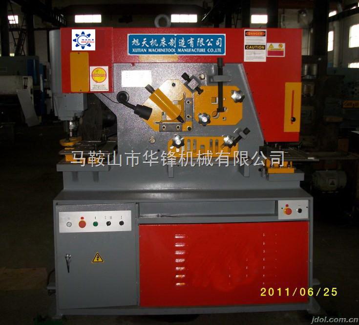 液压槽钢剪切机,多功能型材剪切机