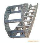 拖链、穿线拖链、钢制拖链、机床穿线钢制拖链