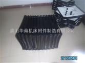 华蒴专供方形防护罩