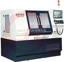 BPX5竞技宝五轴工具磨床